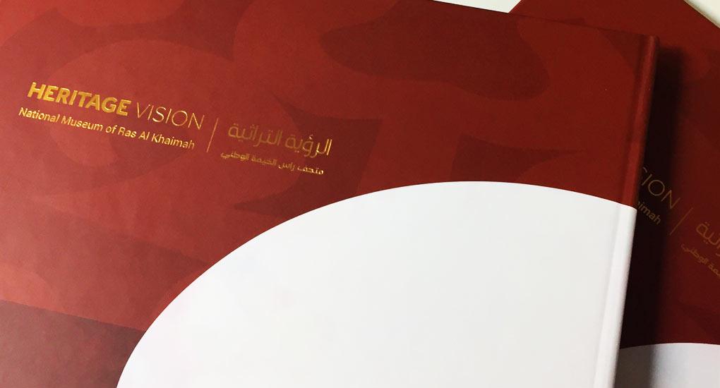 Heritage Vision logo